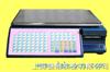 徐汇区立式条码秤,打印条码秤,可打印英展电子条码桌秤