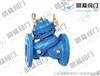 WM343系列隔膜式多功能水泵控制閥