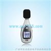 声级计/经济型声级计DT-85A