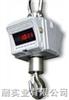 OCS-XXL-XZ LED显示直视吊钩秤
