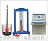 LYC-III-20电力安全工器具力学性能试验机