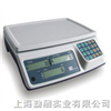 普瑞逊电子桌秤,JS-S电子计数桌秤
