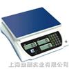 JS-D计数电子秤,普瑞逊电子桌秤