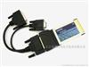 工业级PCMCIA串并口一体卡总线