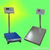 上海300公斤计重移动式台秤