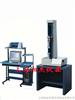 电子材料试验仪