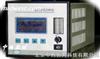 在线硫化氢分析仪(煤气中的硫化氢,0~50ppm,正压)、、