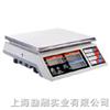 ALH-6C英展托利多电子桌秤
