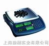 JCA-3K高精度秤,JCA电子秤,科迪电子秤