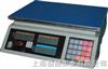 JCS-3A电子秤|JCS-6A友声电子秤|JCS-15A电子称|JCS-30A友声电子秤