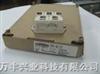 SKKD600/12(16)西门康二极管模块