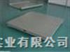 上海不锈钢电子地磅秤¥1.2吨地磅秤¥1.4吨地磅称