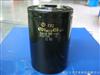 3.0ΜF1200V电解电容、高频无感电容