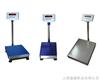 泰州计重300公斤电子秤,宿迁200公斤计重电子秤