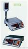 DS-700EP寺冈电子秤