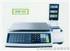 RM-50寺冈电子秤