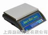 JCE-3K计数秤,钰恒3公斤电子秤