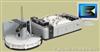 荷兰SKALAR San++ 新一代全自动连续流动分析仪