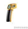 福禄克F62红外测温仪FLUKE62