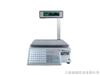 SM-90PCS打印计价秤(寺冈电子秤)