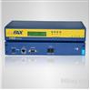 Myfax100数码传真机 My-fax100 无纸传真机 网络传真机