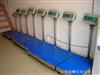 上海电子秤•上海100kg电子秤•上海100kg防水电子秤
