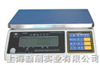 AWH-3(AWH-6)AWH-15(AWH-30)英展电子秤