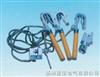 JDX-10型 接地线→高压接地线→双簧式接地线