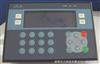 三凌PLC文本一体机 HX-20MR