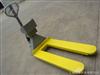 来自上海的1-3吨电子叉车秤,液压叉车秤,手推叉车秤
