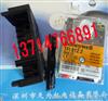 TFI812.2 TF834 MMI962.1燃烧控制器现货特价