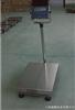 80公斤台秤,90公斤台秤,100公斤电子秤,100公斤台秤