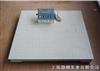 XK-3190-A12E电子地磅秤,上海不锈钢地磅秤