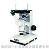 XJX-3三目金相显微镜