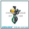 QJDDX型精小型气动橡胶调节(切断)蝶阀