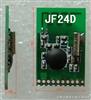 2.4G无线双向收发模块/JF24D