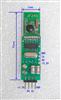 带单片机2.4G无线收发模块、无线模块、无线数传模块