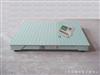 不锈钢地磅秤,3吨小小地磅,小小的3吨电子磅秤