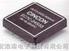 CINCON电源EC7C系列