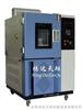 GDW-100衡水高低温箱/高低温试验箱制造商