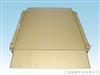 高度可调移动式不锈钢地磅秤,尺寸1.5X1.5