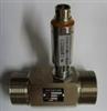LWGY-25B涡轮流量传感器