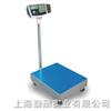 75公斤电子秤=75kg计重秤=75公斤上海防水秤