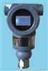 北京CST-105数显防爆压力变送器