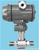 CST-113数显防爆差压变送器