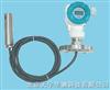 北京投入式液位变送器
