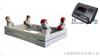 SCS-P711-NN上海液氯钢瓶电子称平民价限量抢购N