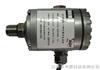 ZT-YBF40一體化防爆振動變送器,防爆振動變送器報價