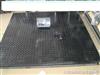 南阳不锈钢地磅秤厂家,商丘1.4吨电子磅称,信阳1.5吨地磅秤