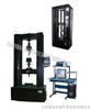 QJ212压缩电子万能材料试验机